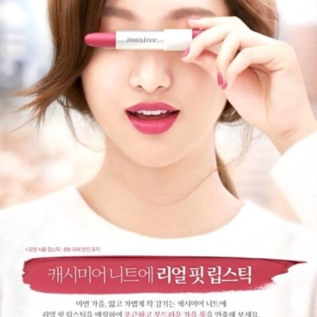 Top-nhung-thoi-son-dang-hot-nhat-2018-Inisfree-Real-Fit-Lipstick