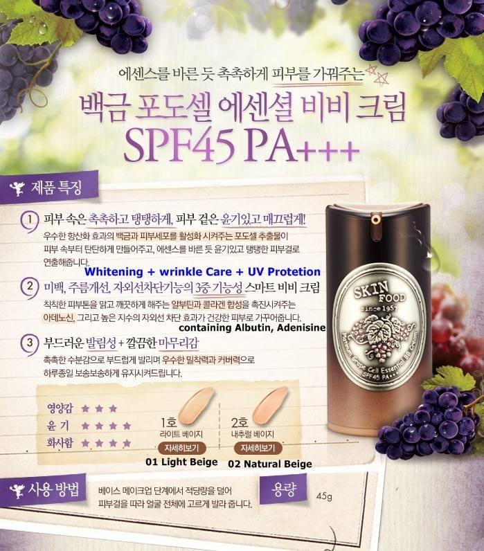 Platinum-Grape-Cell-Essential-BB-cream-SPF45