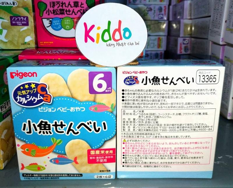 Cửa hàng bán đồ ăn dặm Nhật cho bé -Kiddo
