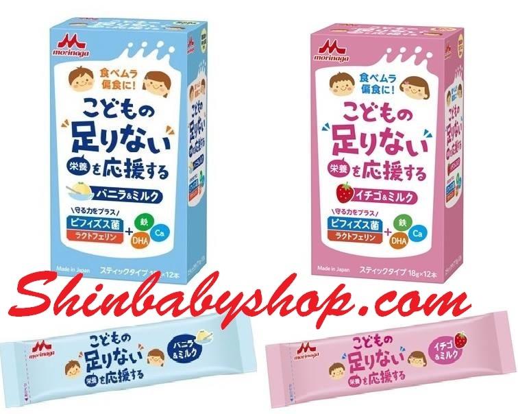 Cửa hàng bán đồ ăn dặm Nhật cho bé -Shinbaby shop