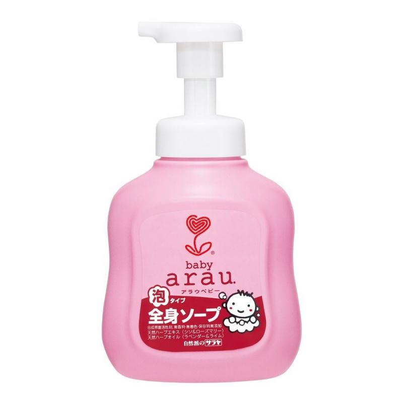 Sữa tắm tốt nhất cho trẻ em -Arau Baby